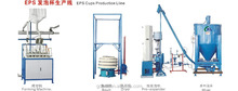 High-quality EPS Foam Cups making machine