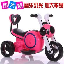 High quality space dog style kids electric motorcycle 6v with music and light, child battery operated motorcycle