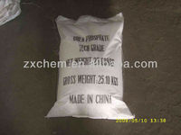 Urea Phosphate 98% min fertilizer cas 4861-19-2 UP