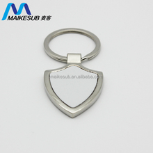 good quality custom metal shape of plate sublimation metal blank keychain