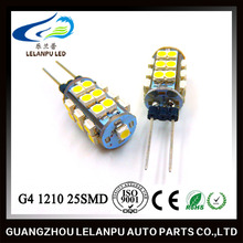 super power G4 1210 25SMD car led spot light auto led lamp