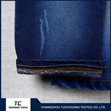 denim fabric with slub good yarn high quality for jeans jacket made in China