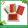 custom printing clear packing list pouch for wholesales