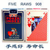 Mini Playing Cards or Mini Poker Cards gamble products