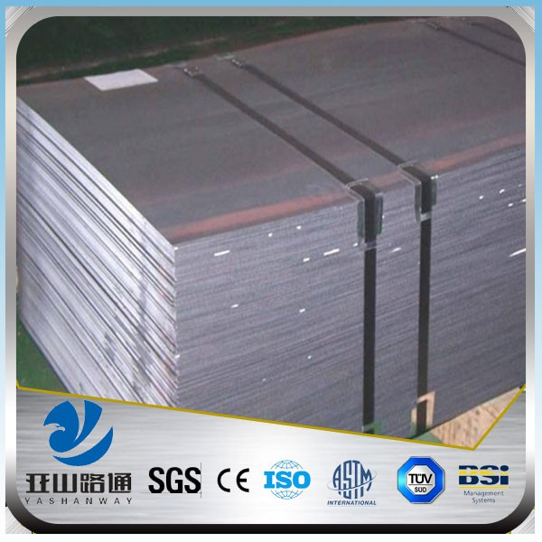 Ysw zinc galvanized perforated metal sheet price buy for Zinc laminate