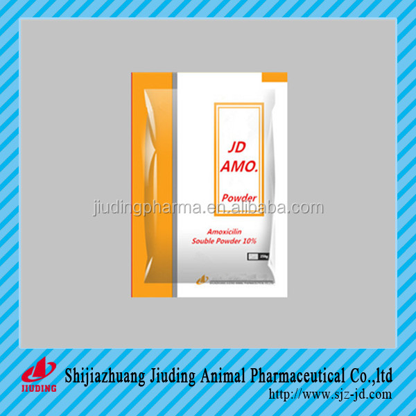 new products veterinary poultry medicine amoxicillin
