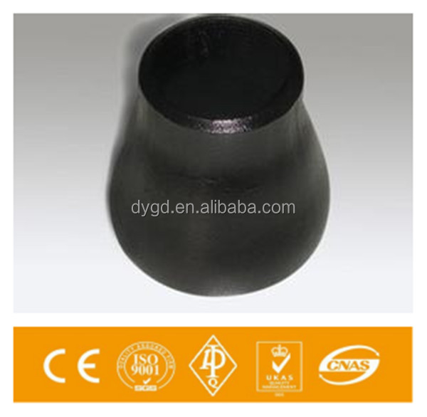 China Supplier Custom Carbon Steel Concentric Reducer