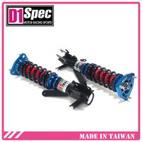 D1 Spec Auto Parts Car Shock Absorber suspension parts Adjustable Suspension