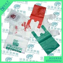 The best-known shenzhen bag manufacture,bag plastic