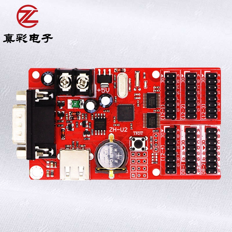 ZH-U2 USB port U-disk LED screen display ZH-U4 control card for <strong>P10</strong> module