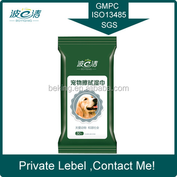 private label manufacturer pet wet wipe