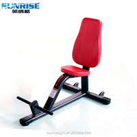 utility vertical bench / dumbbell bench