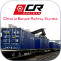 Alibaba Top Supplier Railway Express Train transport Courier from China to euro --skype:joelim37