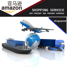 Cheap FBA shipping sea freight rates dongguan china to usa FBA Amazon--Skype: bonmedjoyce