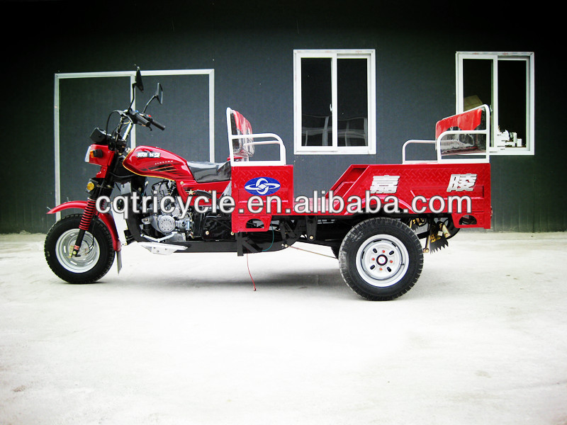 motor vehicle/passenger tricycle/taxi 3 wheel motorcycle