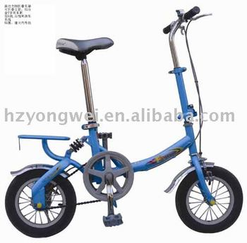 "Good quality 12"" suspension folding bicycle for sale"
