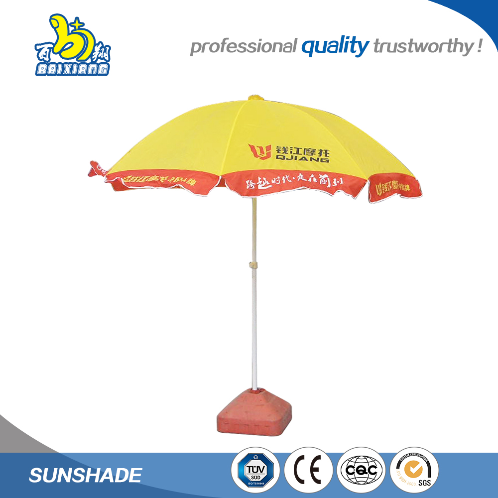 Competitive price high quality beach outdoor large design parasol patio garden anti uv sun umbrella