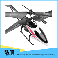 Toys Hobbies Cheap Helicopter Model Gift