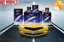Yellow Car Repair Paints(2k top coat toner)