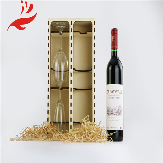 New Product Cheap laser cut Wooden red Wine Gift Box