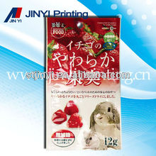 colorful plastic packaging bag for pet food dog food dry bag
