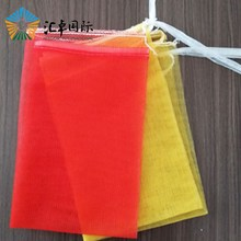 Sales small vegetable fruit monofilament mesh net bag
