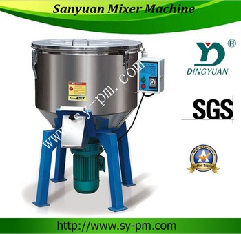 SJ100 model polyethylene pellets dry color compound plastic granule mixer