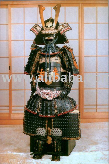 Japanese Samurai Body Armor (12-1)