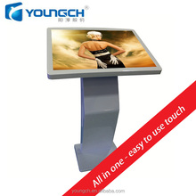 All in one LCD touch screen interactive kiosk 32 inch