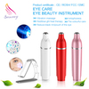 new product cheap price personalcare massager Mini Electric Vibration anti-wrinkle eye massager Wrinkle