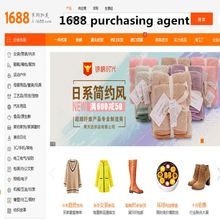 Chinese exporters Professional top taobao agent sourcing agents india