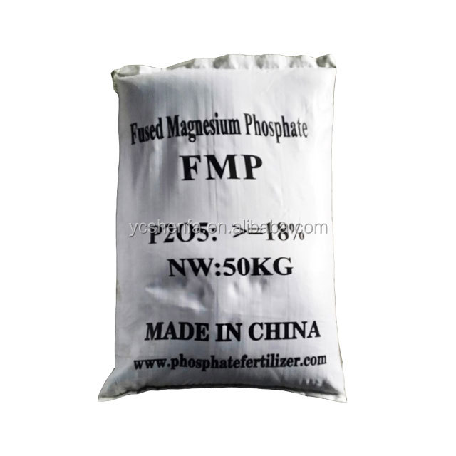 High Quality Agricultural grade and Industrial gradeFused Magnesium Phosphate Fertilizer FMP P2O5:18%