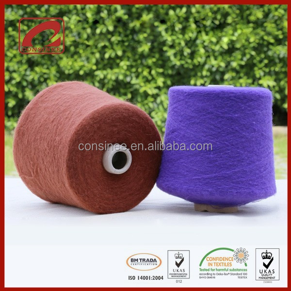 Flat knitting yarn angora wool blended wool angola yarn