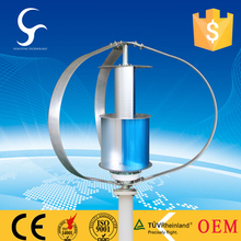 300w 400w mini vertical axis wind turbine generator