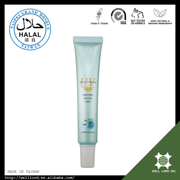 Halal moisture layer SPF35 whitening UV sunscreen protection cream
