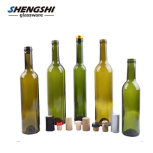 Round Shape 750ML Green Bordeaux Glass Wine Bottle