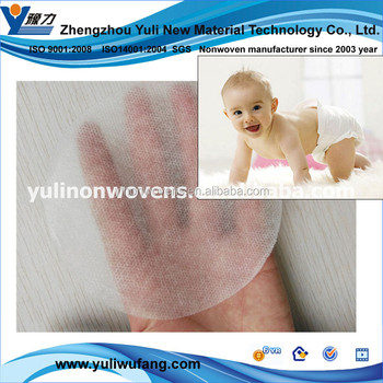 SMS polypropylene spunbonded nonwoven fabric for raw material of baby diaper