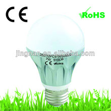 High brightness e27 led bulb 7w,led bulb light e27,G55 85-265V led bulb 7000k