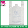 alibaba golden supplier plastic laundry t-shirt bags