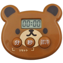 Y-3010 countdown 99'59' mini animal shaped kitchen timer