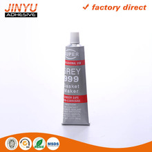 Strong Adhesive Sealing Compound rtv silicone sealant coating