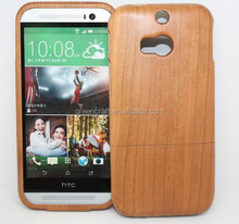 For Wood Case HTC one M7/M8/M9 With Best Quality
