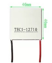 TEC1-12710 DC12V 10A Thermoelectric Cooler Peltier 40*40*3.6MM TEC1 12710 Hot Sale NA180