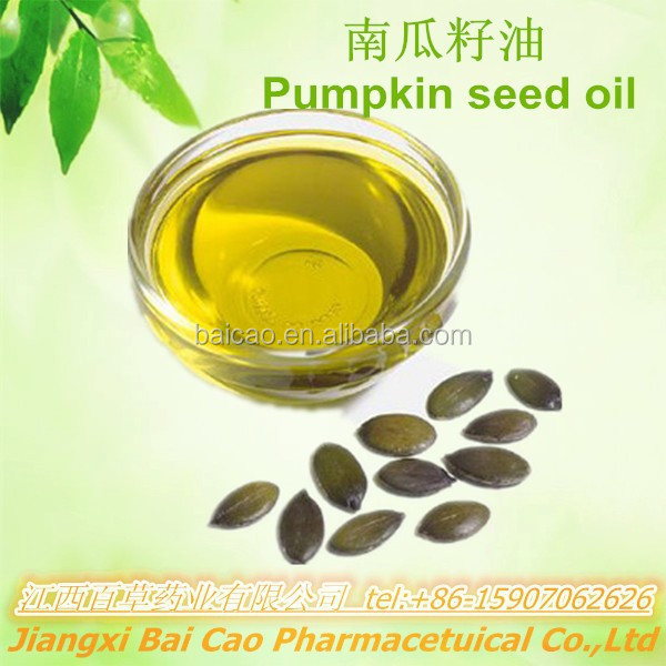 bulk manufacturer wholesale pure natural pumpkin seed essential oil price