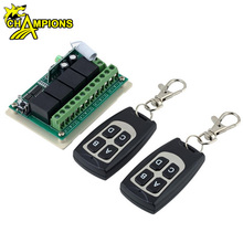 200m DC 12V 4CH Wireless Remote Control Relay Switch 433mhz Transmitter Receiver AG-C402