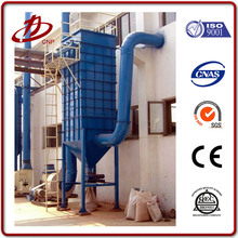 Gas turbine industrial stive filter cartridge type dust collector