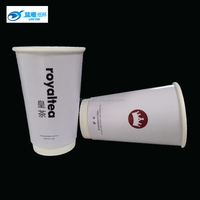 recycled hot drink double disposable 8oz 12oz 16oz paper coffee cups