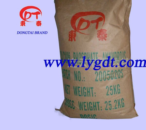 Dicalcium phosphate anhydrous, food grade, fine powder, high quality