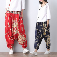 2017 New arrival low cut rayon trouser women's Thai elephant harem pants