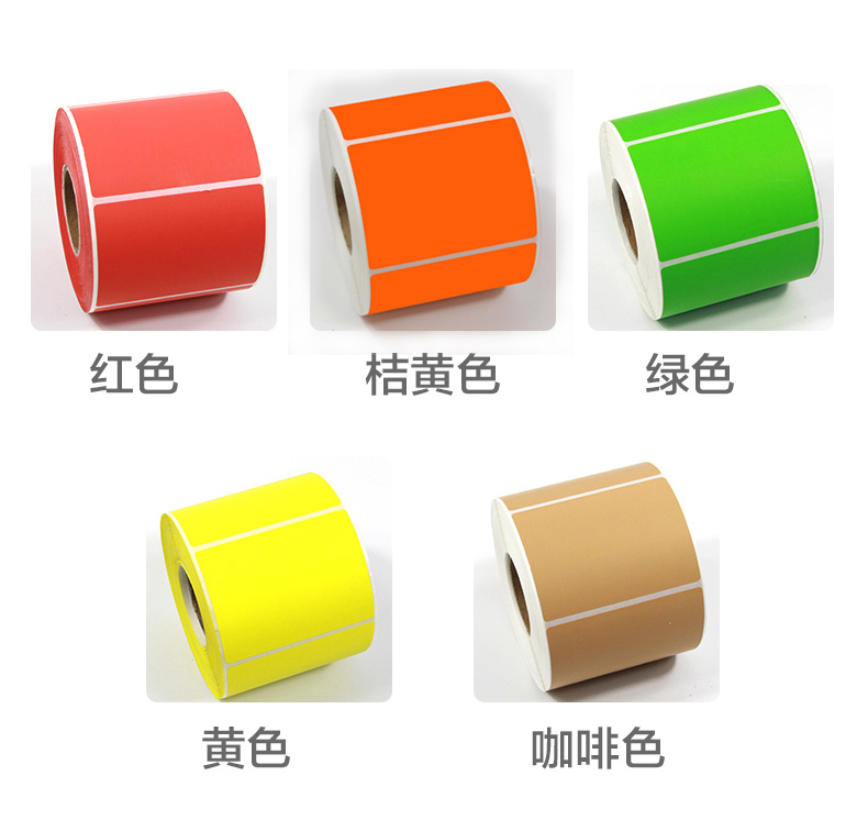 accept custom order colored aluminum foil paper private label battery